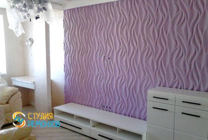 Дизайнерский ремонт жилой комнаты в однокомнатной квартире 44 кв.м.