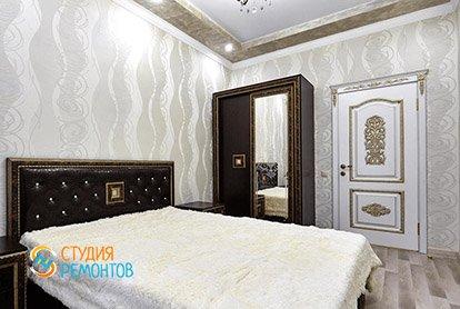 Дизайнерский ремонт спальни в 4-х комнатной квартире 86 кв.м.