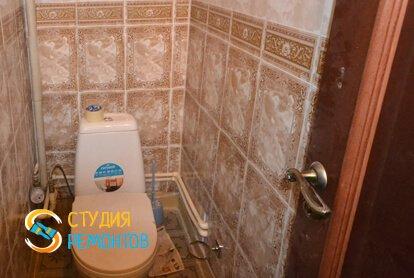 Капитальный ремонт туалетной комнаты 2,5 кв.м.