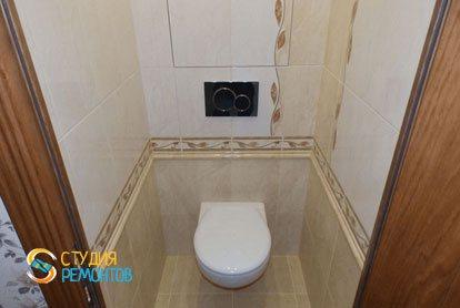 Ремонт туалета под ключ 1,2 кв.м.